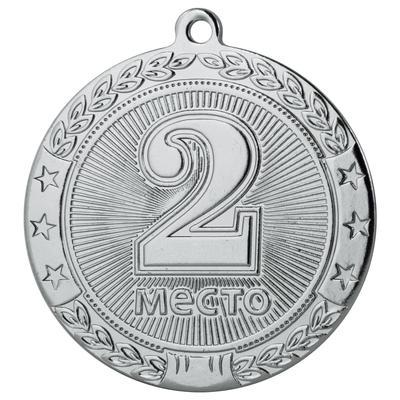 Медаль призовая 2 место 45 мм