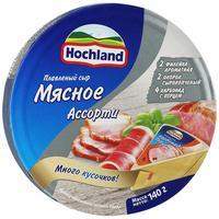 Сыр Hochland ассорти мясное порционный 55% 140 г
