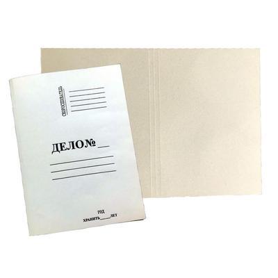 Папка-обложка без скоросшивателя Дело № немелованный картон А4 (220 г/кв.м, 100 штук в упаковке)