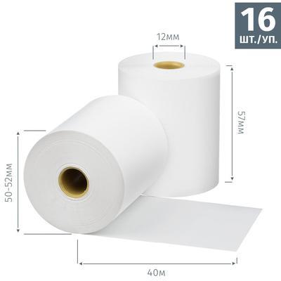 Чековая лента из термобумаги 57 мм (диаметр 50-52 мм, намотка 40 м, втулка 12 мм, 16 штук в упаковке)
