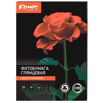 Фотобумага для цветной струйной печати Комус односторонняя (глянцевая микропористая, А4, 300 г/кв.м, 20 листов)
