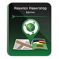 Программное обеспечение Навител Навигатор Балтия (Литва/Латвия/Эстония) (NNBalt)