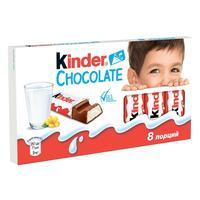 Шоколад Kinder с молочной начинкой 100 г