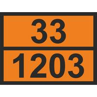 Знак безопасности Знак ООН 33/1203 Бензин  О1 (300х400 мм, полипропиленовая пленка)