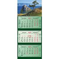 Календарь квартальный трехблочный настенный 2022 год Горная Сосна Байкал  (330х730 мм)