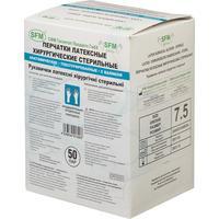 Перчатки медицинские хирургические латексные SFM стерильные опудренные размер 7,5 (100 штук в упаковке)