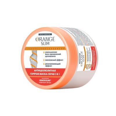 Маска скраб Orange Slim антицеллюлитная горячая 3 в 1 280 мл