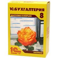 Программное обеспечение 1С:Бухгалтерия 8. Базовая версия (4601546041661)
