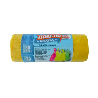 Мешки для мусора на 30 л с ручками желтые (ПНД, 12.5 мкм, в рулоне 30 шт, 47х61 см)