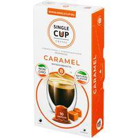 Кофе в капсулах для кофемашин Single Cup Coffee Caramel (10 штук в упаковке)
