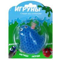 Игрушка-антистресс Лягушка гидрогелевые шарики