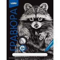 Набор для творчества Lori Гравюра Пушистый енот с эффектом серебра