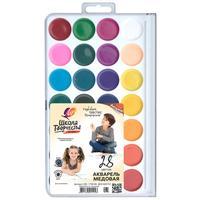 Акварельные краски Луч Школа творчества медовые 28 цвет