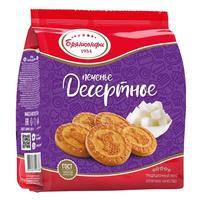 Печенье сахарное Брянконфи Десертное 250 г