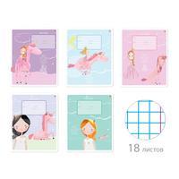 Тетрадь школьная Альт Young princess А5 18 листов в клетку (обложка в ассортименте)