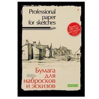 Папка для эскизов и набросков А3 20 листов 4-087