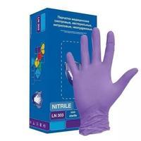 Перчатки медицинские смотровые нитриловые S&C LN303 нестерильные неопудренные фиолетовые размер S (200 штук в упаковке)