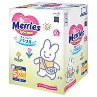 Подгузники-трусики Merries размер 5 (XL) 12-22 кг (76 штук в упаковке)