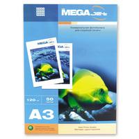 Фотобумага для цветной струйной печати ProMega jet односторонняя (матовая, А3, 120 г/кв.м, 50 листов)