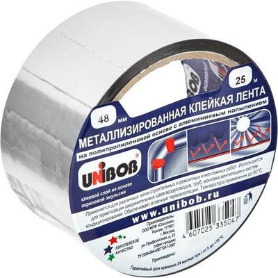 Клейкая лента металлизированная Unibob 48 мм x 25 м 50 мкм серая