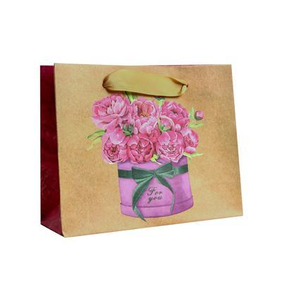Пакет подарочный из крафт-бумаги For you (12х15х5.5 см, 12 штук в упаковке)