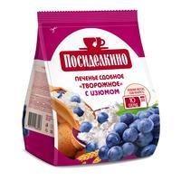 Печенье сдобное Посиделкино творожное с изюмом 250 г