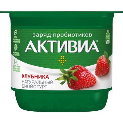 Йогурт Danone Активиа клубника 2.9% 150 г