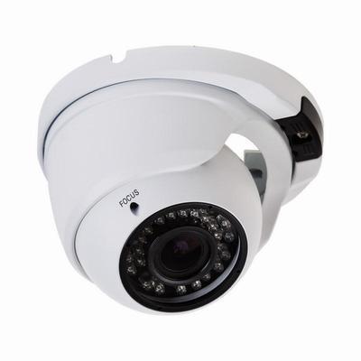 Камера видеонаблюдения Rexant 45-0264