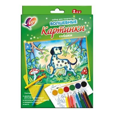 Набор трафаретов для рисования Луч Волшебные картинки Собаки + восковые мелки, акварельные краски