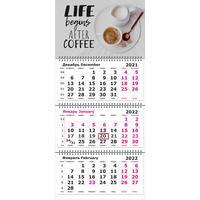 Календарь квартальный трехблочный настенный 2022 год Офис Кофе (305х675  мм)