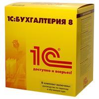 Программное обеспечение 1С:Бухгалтерия 8 ПРОФ (4601546049032)