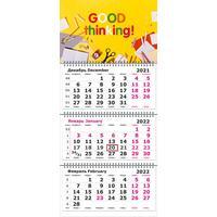 Календарь квартальный трехблочный настенный 2022 год Офисный стиль  (305х675 мм)