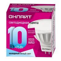 Лампа светодиодная ОНЛАЙТ 10 Вт GU5.3 рефлектор 4000 холодный белый свет