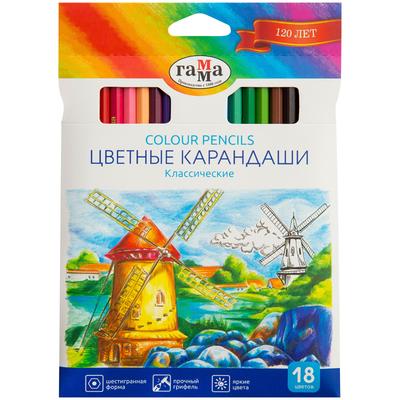 Карандаши цветные Гамма Классические 18 цветов шестигранные