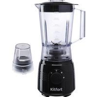 Блендер Kitfort КТ-1331-1 черный