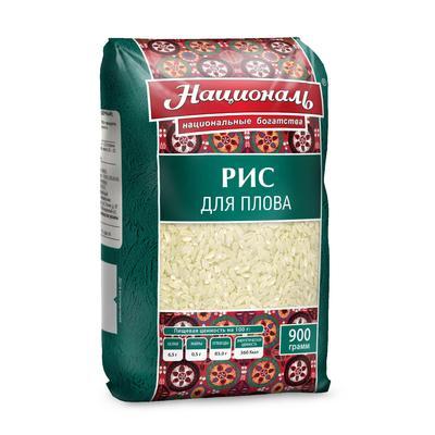 Рис среднезерный Националь для плова 900 г