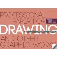 Бумага для рисунка и графики Bruno Visconti А4 10 листов