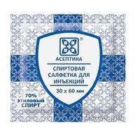 Спиртовые салфетки для инъекций Асептика 30x60 мм (800 штук в упаковке)