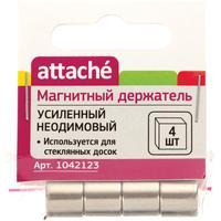 Магнитный держатель для досок Attache усиленный диаметр 10 мм (4 штуки в упаковке)