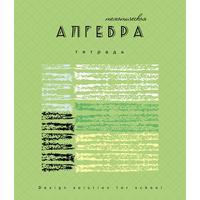 Тетрадь предметная по алгебре Апплика Арт А5 40 листов в клетку