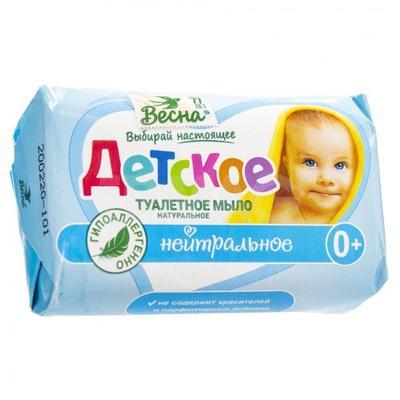 Мыло туалетное Весна Детское нейтральное 90 г