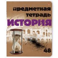 Тетрадь предметная по истории Альт Крафт А5 48 листов