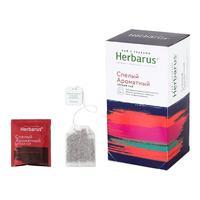 Чай Herbarus Спелый Ароматный черный 24 пакетика