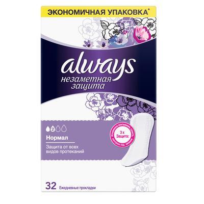 Прокладки женские ежедневные Always Normal Duo Незаметная защита (32 штуки в упаковке)