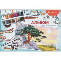 Альбом для рисования Проф-пресс Акварельный пейзаж А4 24 листа