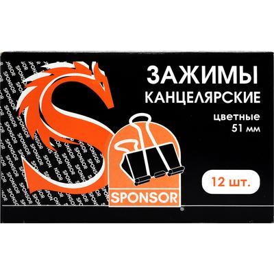 Зажимы для бумаг Sponsor 51 мм цветные (12 штук в упаковке)