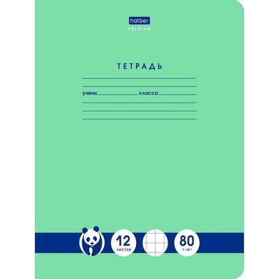 Тетрадь школьная Hatber Панда-Тетрадь Premium А5 12 листов в крупную клетку