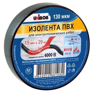 Изолента Unibob ПВХ черная 15 мм х 20 м черная