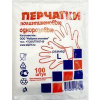 Перчатки одноразовые полиэтиленовые прозрачные (размер L, 100 штук/50 пар в упаковке)