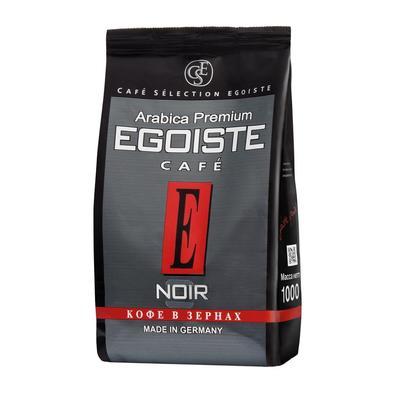 Кофе в зернах Egoiste Noir 100% арабика 1 кг